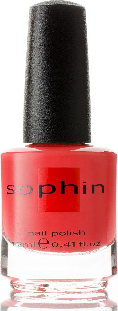 Sophin Лак для ногтей тон 0018, 12 мл0018Оранжево-коралловый лак желейной текстуры. Идеален при нанесении в два плотных или три тонких слоя. Глянцевый финиш. BIG5FREE.Как ухаживать за ногтями: советы эксперта. Статья OZON Гид