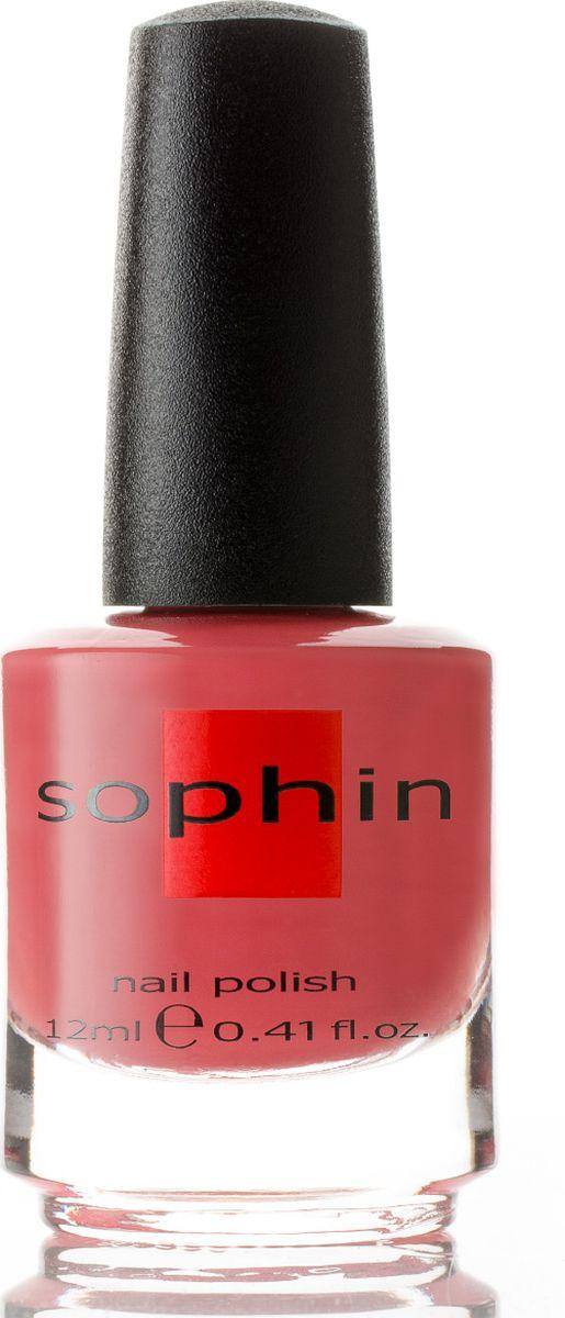 Sophin Лак для ногтей тон 0024, 12 мл0024Красно-розовый лак кремовой текстуры. Идеален при нанесениии в два слоя. Отличный глянцевый финиш. BIG5FREE.Как ухаживать за ногтями: советы эксперта. Статья OZON Гид
