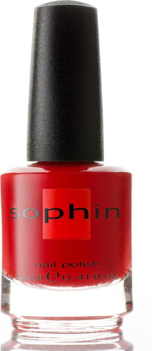 Sophin Лак для ногтей тон 0026, 12 мл0026Насыщенный красный лак желейной текстуры. Идеален при нанесениии в два тонких слоя. Отличный глянцевый финиш. BIG5FREE.Как ухаживать за ногтями: советы эксперта. Статья OZON Гид