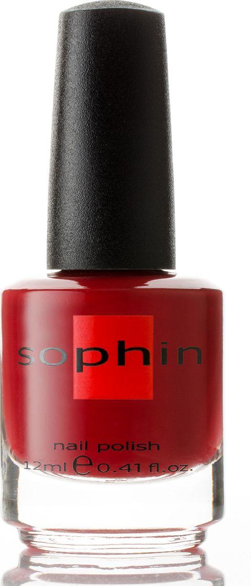 Sophin Лак для ногтей тон 0027, 12 мл0027Красный с холодным подтоном лак кремовой текстуры. Идеален при нанесениии в два тонких слоя. Отличный глянцевый финиш. BIG5FREE.