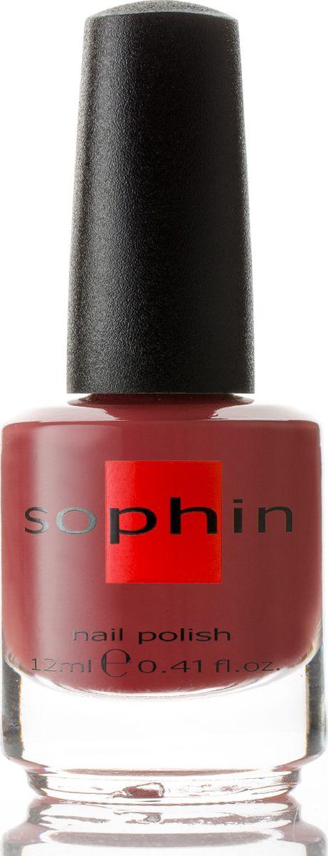 Sophin Лак для ногтей тон 0030, 12 мл0030Бордово-коричневый лак кремовой текстуры. Идеален при нанесениии в два слоя. Отличный глянцевый финиш. BIG5FREE.