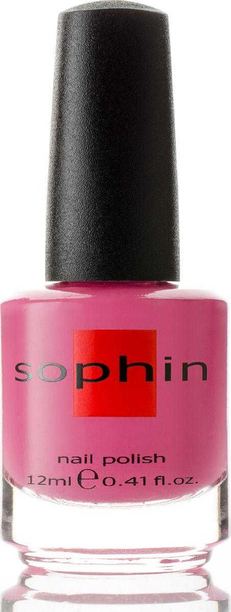Sophin Лак для ногтей тон 0043, 12 мл0043Сочный розовый лак кремовой текстуры. Идеален при нанесениии в два слоя. Глянцевый финиш. Для лучшего глянца и стойкости рекомендуется покрыть ТОПом. BIG5FREE.