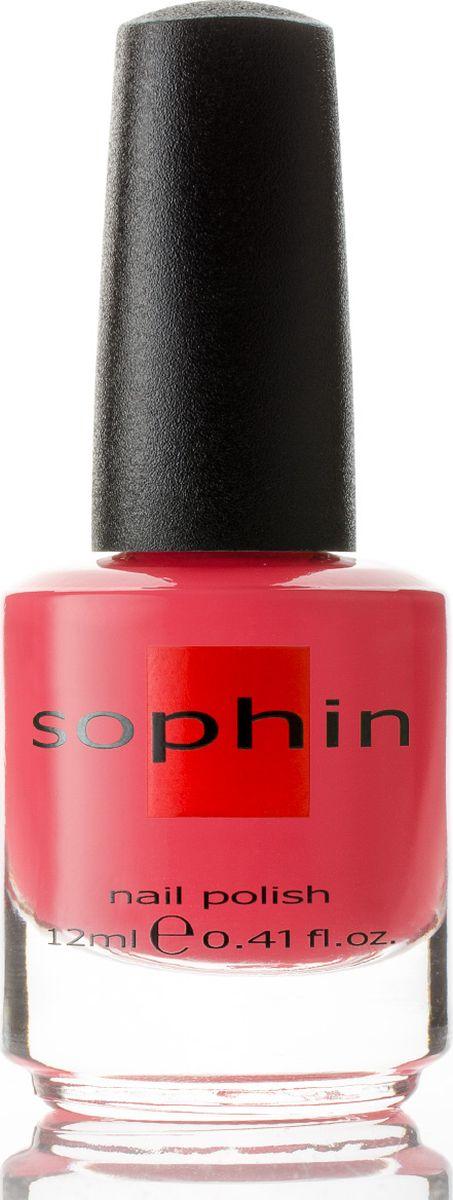 Sophin Лак для ногтей тон 0045, 12 мл0045Кораллово-розовый лак кремово-желейной текстуры. Идеален при нанесениии в два слоя. Глянцевый финиш. Для лучшего глянца и стойкости рекомендуется покрыть ТОПом. BIG5FREE.