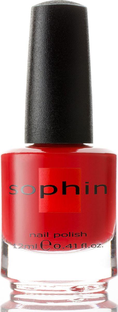 Sophin Лак для ногтей тон 0056, 12 мл0056Классический красный лак кремовой текстуры. Идеален при нанесениии в два тонких слоя. Глянцевый финиш. BIG5FREE.Как ухаживать за ногтями: советы эксперта. Статья OZON Гид