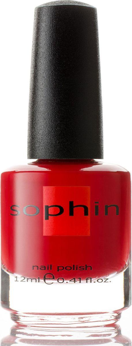 Sophin Лак для ногтей тон 0058, 12 мл0058Насыщенный красный с теплым подтоном лак кремовой текстуры. Идеален при нанесениии в два тонких слоя. Глянцевый финиш. BIG5FREE.