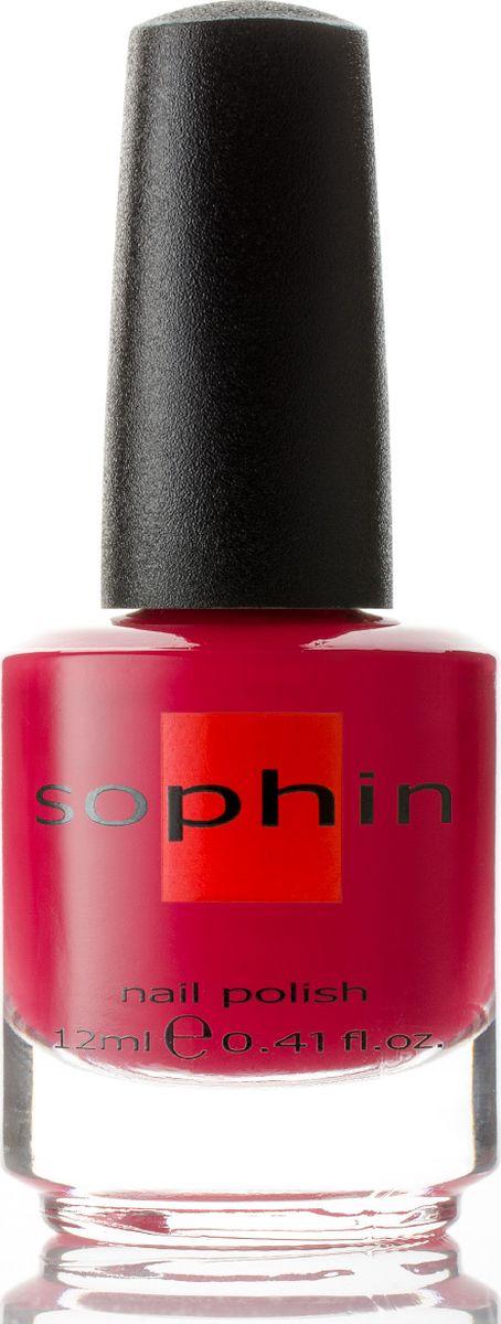 Sophin Лак для ногтей тон 0071, 12 мл0071Малиново-красный лак кремовой текстуры. Идеален при нанесениии в два тонких слоя. Отличный глянцевый финиш. BIG5FREE.
