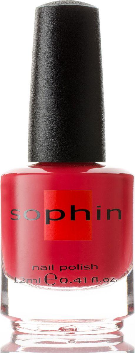 Sophin Лак для ногтей тон 0074, 12 мл0074Малиново-розовый лак кремовой текстуры. Идеален при нанесениии в два тонких слоя. Отличный глянцевый финиш. BIG5FREE.Как ухаживать за ногтями: советы эксперта. Статья OZON Гид