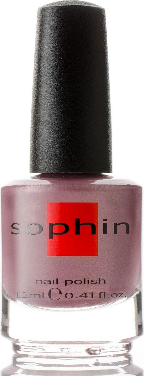 Sophin Лак для ногтей тон 0133, 12 мл0133Коричнево-розово-лиловый перламутровый лак с добавлением медного шиммера. Идеален при нанесениии в два слоя. Глянцевый финиш. BIG5FREE.