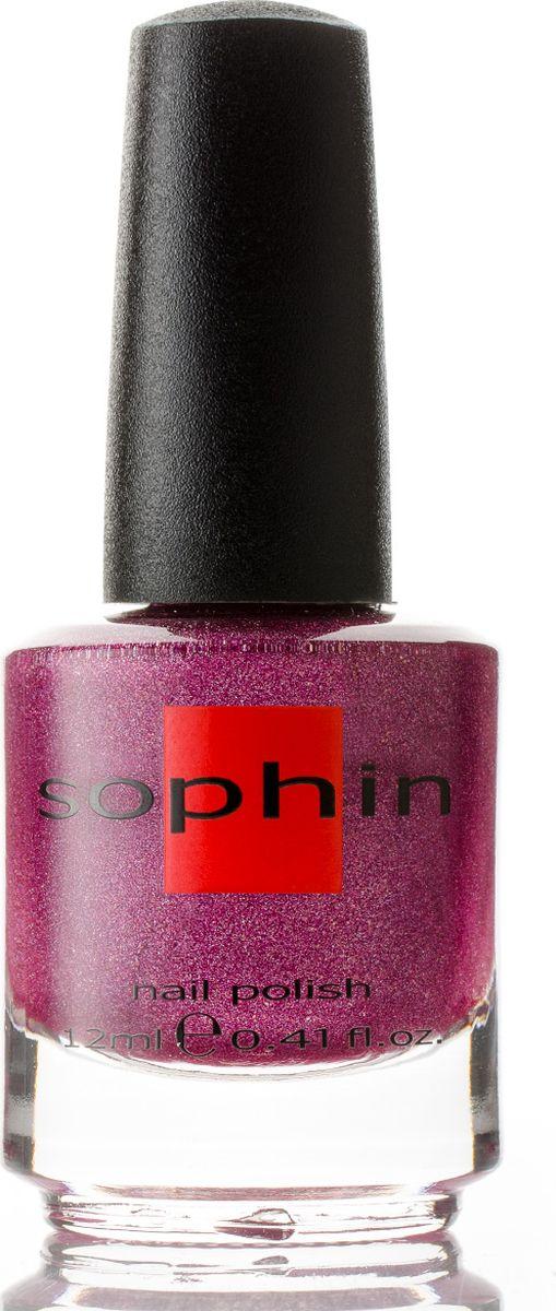 Sophin Лак для ногтей тон 0202, 12 мл0202Фуксийно-розовый рассеянный голографик желейной текстуры. Идеален при нанесениии в два слоя. Глянцевый финиш. BIG5FREE.