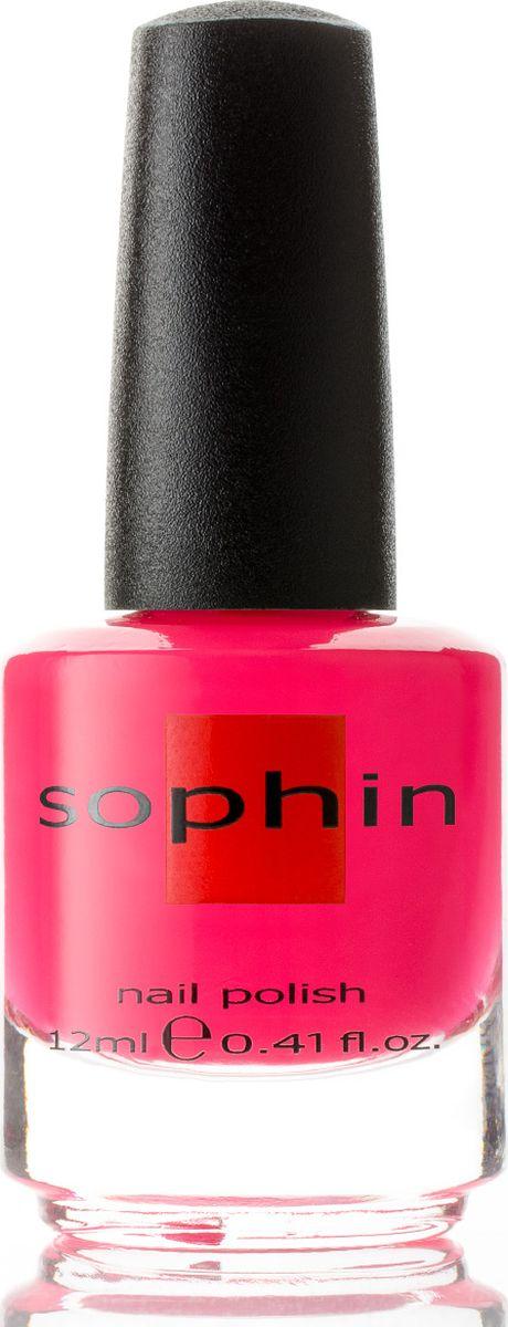 Sophin Лак для ногтей Neon тон 0233, 12 мл0233Яркий розовый неоновый лак полупрозрачной желейной текстуры. Идеален при нанесениии в два-три слоя. Отличный глянцевый финиш. BIG5FREE.Как ухаживать за ногтями: советы эксперта. Статья OZON Гид