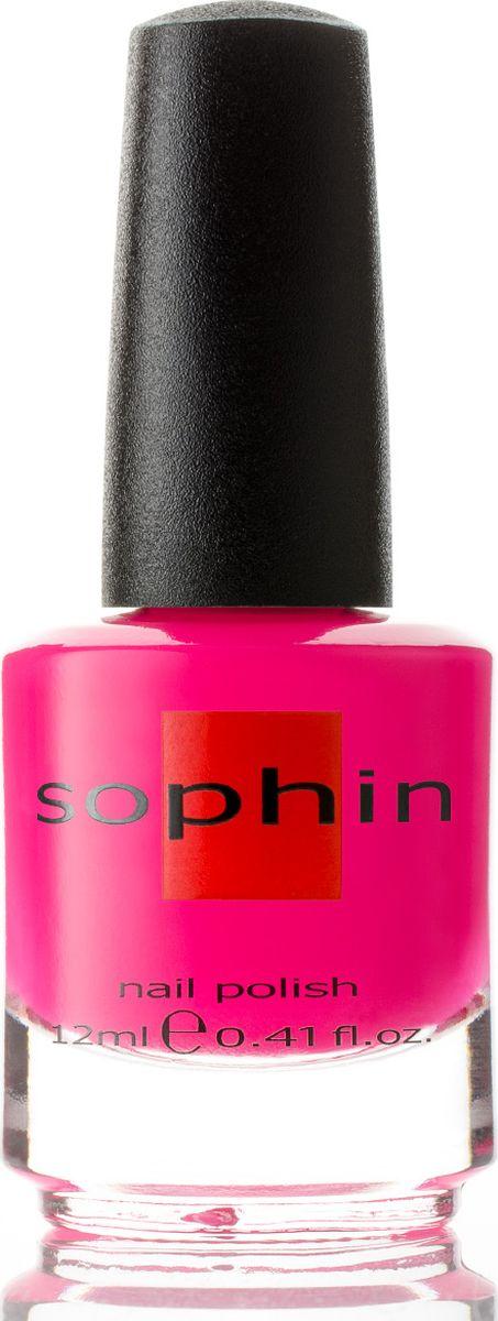 Sophin Лак для ногтей Neon тон 0234, 12 мл0234Яркий холодный розовый неоновый лак полупрозрачной желейной текстуры. Идеален при нанесениии в два-три слоя. Отличный глянцевый финиш. BIG5FREE.