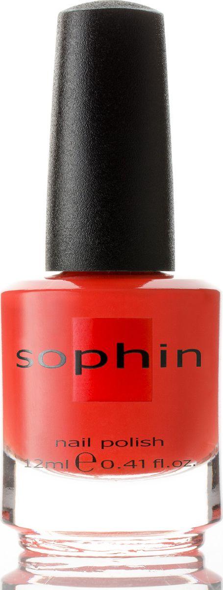 Sophin Лак для ногтей тон 0254, 12 мл