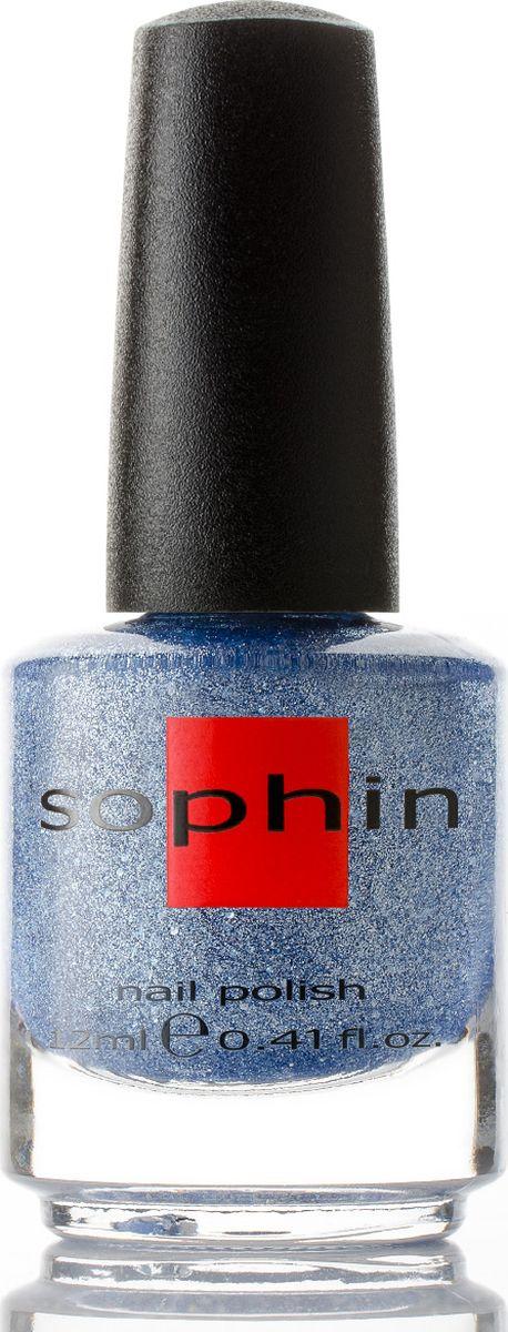 Sophin Лак для ногтей Sand Effect тон 0299, 12 мл0299Серебристо-голубой лак с добавлением глиттерных гексов. Идеален при нанесениии в два слоя. Деликатный песочный финиш. Не требуется использование базового покрытия. BIG5FREE.