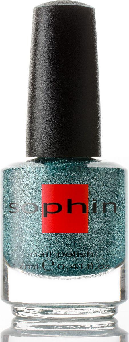 Sophin Лак для ногтей Sand Effect тон 0300, 12 мл0300Серебристо-зеленый лак с добавлением глиттерных гексов. Идеален при нанесениии в два слоя. Деликатный песочный финиш. Не требуется использование базового покрытия. BIG5FREE.
