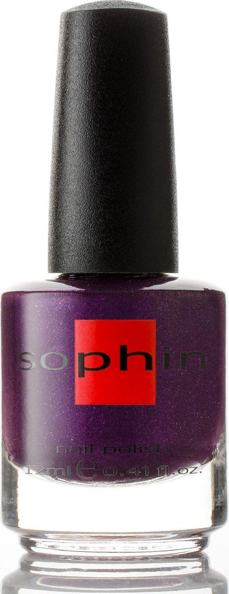 Sophin Лак для ногтей Satin тон 0315, 12 мл0315Фиолетовый лак с золотистым шиммером. Идеален при нанесениии в два слоя. Матовый финиш. Не требуется базовое покрытие. Можно получить глянцевый финиш, используя топ. BIG5FREE.