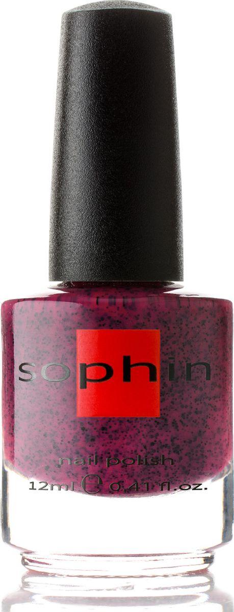 Sophin Лак для ногтей Sophisticated тон 0323, 12 мл0323Малиновая база желейной текстуры с черным неблестящим глиттером. Идеален при нанесениии в два слоя. Финиш слегка шершавый. BIG5FREE.Как ухаживать за ногтями: советы эксперта. Статья OZON Гид