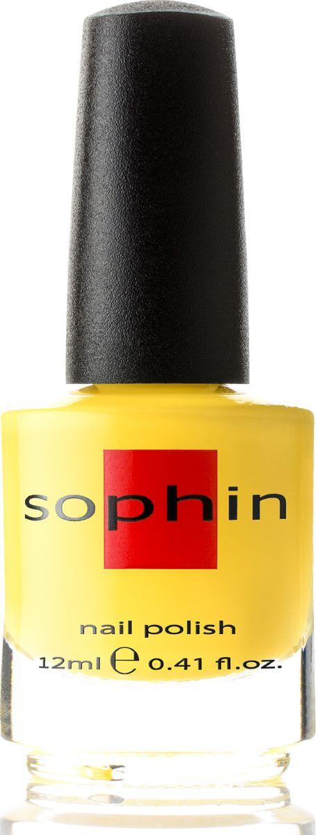 Sophin Лак для ногтей Summer тон 0334, 12 мл