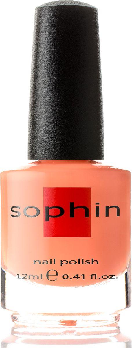Sophin Лак для ногтей Summer тон 0336, 12 мл08-1711Светло-коралловый лак кремовой текстуры. Идеален при нанесениии в два слоя. Отличный глянцевый финиш. BIG5FREE.Как ухаживать за ногтями: советы эксперта. Статья OZON Гид