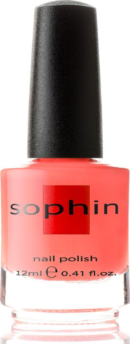 Sophin Лак для ногтей Summer тон 0337, 12 мл0337Кораллово-розовый лак кремовой текстуры. Идеален при нанесениии в два слоя. Отличный глянцевый финиш. BIG5FREE.