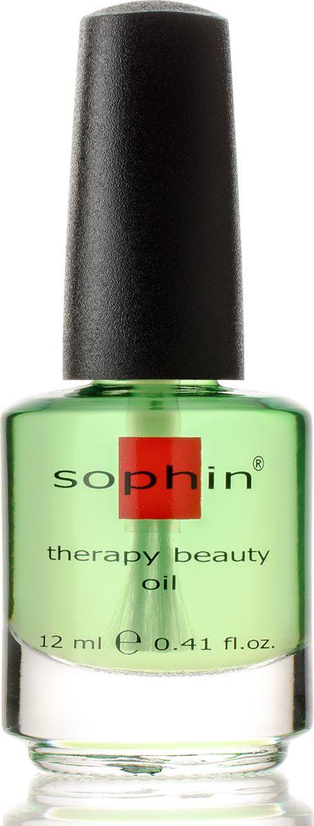Sophin Интенсивное масло для ногтей и кутикулы с экстрактом зеленой сливы, 12 мл0511Уникальная смесь природных масел и супер антиоксиданта витамина Е глубоко увлажняет, питает и смягчает ногти и кутикулу. Защищает сухие ногти от хрупкости и ломкости, а также предотвращает расщепление и шелушение кутикулы. Масло быстро впитывается, не оставляя жирного следа. Продукт рекомендован для сухих, ломких, слабых ногтей и жесткой раздраженной кутикулы. BIG5FREE.Как ухаживать за ногтями: советы эксперта. Статья OZON Гид