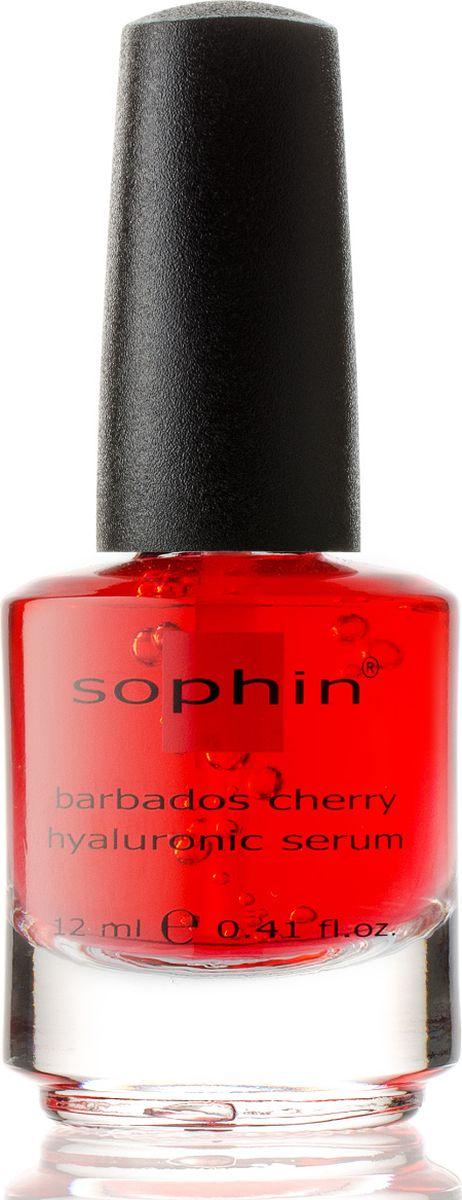Sophin Гиалуроновая сыворотка для ногтей с экстрактом Барбадосской вишни, 12 мл0515Анти-возрастное средство для ногтей сочетает в себе гиалуроновую кислоту - лучший омолаживаюший ингредиент, и питательную силу экстракта Барбадосской вишни. Увлажняет и повышает содержание воды в ногтях, замедляет процесс старения, восстанавливает и усиливает защиту. Быстро впитывающийся продукт рекомендован для сухих, ломких, неэластичных ногтей. BIG5FREE.Как ухаживать за ногтями: советы эксперта. Статья OZON Гид