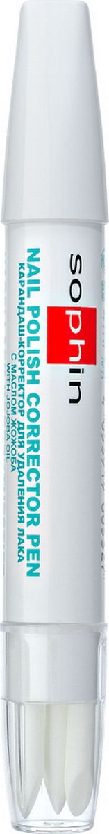 Sophin Карандаш-корректор для удаления лака, 4 мл0532Карандаш прост и удобен в применении, придает маникюру аккуратный и законченный вид. В комплекте имеются 3 сменных стержня. Не содержит ацетон.