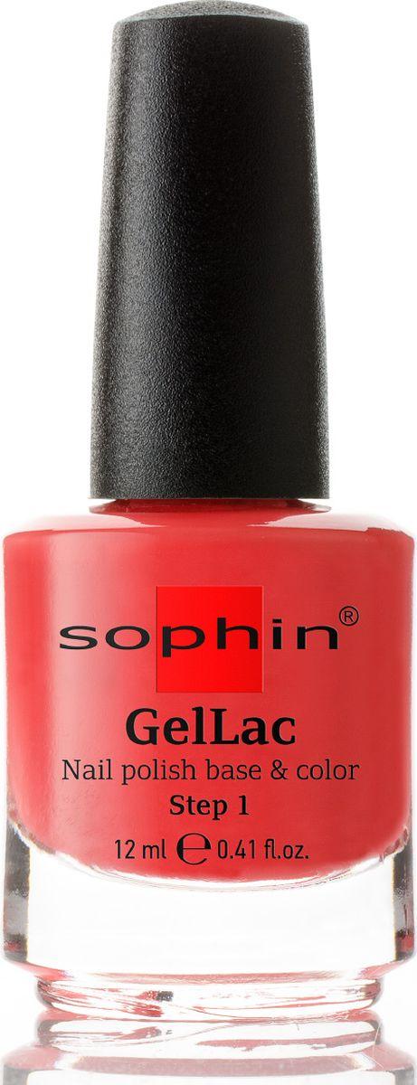 Sophin Гель-лак Gellac тон 0622, база+цвет, без использования UV/LED лампы, 12 мл0622Оранжево-коралловый гель-лак желейной текстуры. Идеален при нанесениии в два слоя. Глянцевый финиш. Для получения супер глянца и сохранения стойкого результата рекомендуется использовать вместе с SOPHIN UV Top Coat. BIG5FREE. УФ/ЛЕД лампа не требуется.Как ухаживать за ногтями: советы эксперта. Статья OZON Гид