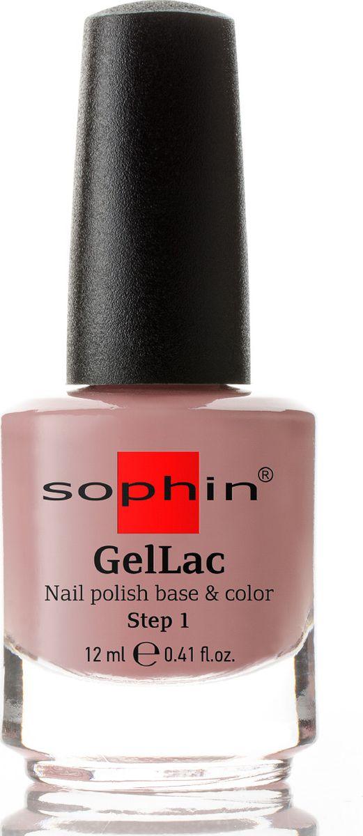 Sophin Гель-лак Gellac тон 0623, база+цвет, без использования UV/LED лампы, 12 мл