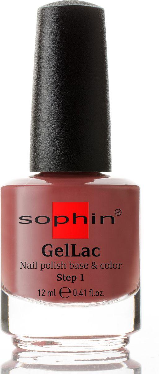 Sophin Гель-лак Gellac тон 0625, база+цвет, без использования UV/LED лампы, 12 мл0625Коричнево-розовый гель-лак кремовой текстуры. Идеален при нанесениии в два слоя. Глянцевый финиш. Для получения супер глянца и сохранения стойкого результата рекомендуется использовать вместе с SOPHIN UV Top Coat. BIG5FREE. УФ/ЛЕД лампа не требуется.Как ухаживать за ногтями: советы эксперта. Статья OZON Гид
