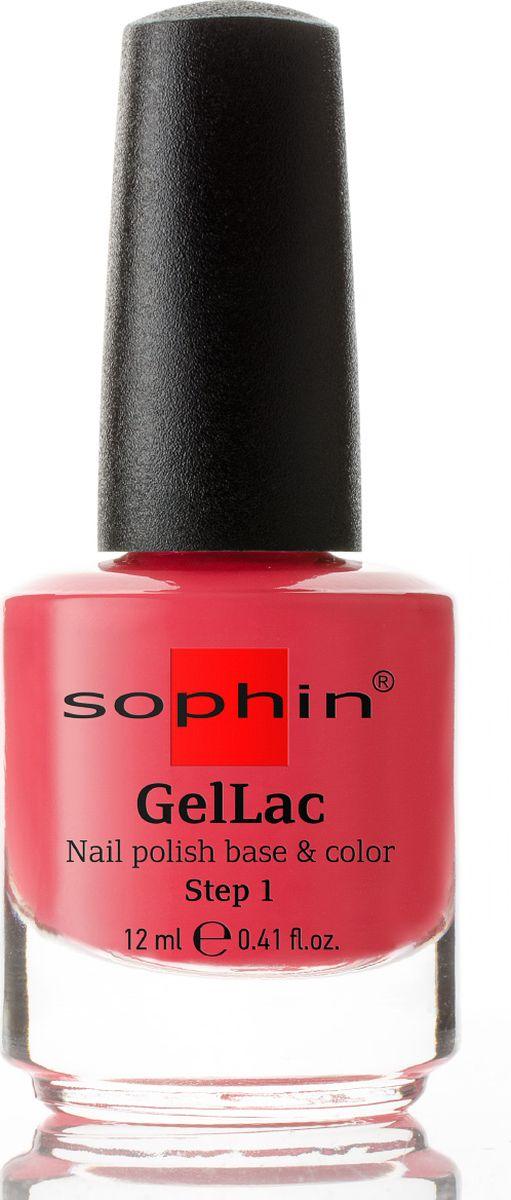 Sophin Гель-лак Gellac тон 0631, база+цвет, без использования UV/LED лампы, 12 мл0631Кораллово-розовый гель-лак кремово-желейной текстуры. Идеален при нанесениии в два слоя. Для получения супер глянца и сохранения стойкого результата рекомендуется использовать вместе с SOPHIN UV Top Coat. BIG5FREE. УФ/ЛЕД лампа не требуется.