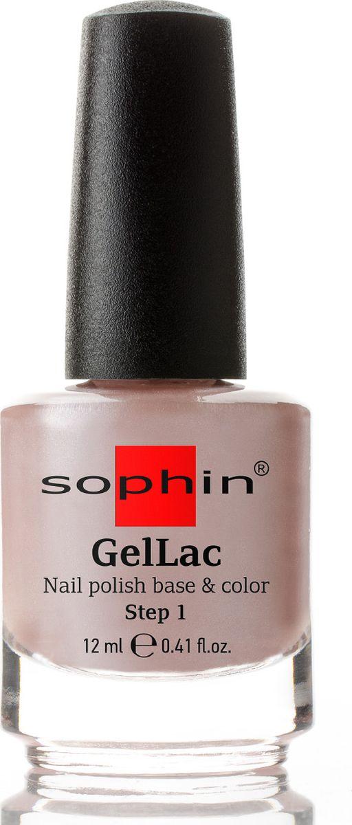 Sophin Гель-лак Gellac тон 0634, база+цвет, без использования UV/LED лампы, 12 мл0634Розово-бежевый гель-лак желейной текстуры с серебристым шиммером. Идеален при нанесениии в два слоя. Для получения супер глянца и сохранения стойкого результата рекомендуется использовать вместе с SOPHIN UV Top Coat. BIG5FREE. УФ/ЛЕД лампа не требуется.