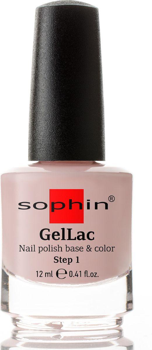 Sophin Гель-лак Gellac тон 0636, база+цвет, без использования UV/LED лампы, 12 мл0636Светло-розовый гель-лак желейной текстуры. Идеален при нанесениии в два слоя. Глянцевый финиш. Для получения супер глянца и сохранения стойкого результата рекомендуется использовать вместе с SOPHIN UV Top Coat. BIG5FREE. УФ/ЛЕД лампа не требуется.