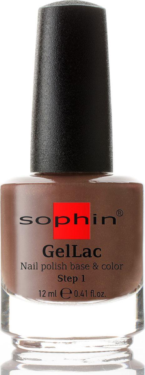 Sophin Гель-лак Gellac тон 0640, база+цвет, без использования UV/LED лампы, 12 мл0640Коричневый гель-лак желейной текстуры с мелкой золотистой слюдой. Идеален при нанесениии в два слоя. Для получения супер глянца и сохранения стойкого результата рекомендуется использовать вместе с SOPHIN UV Top Coat. BIG5FREE. УФ/ЛЕД лампа не требуется.Как ухаживать за ногтями: советы эксперта. Статья OZON Гид