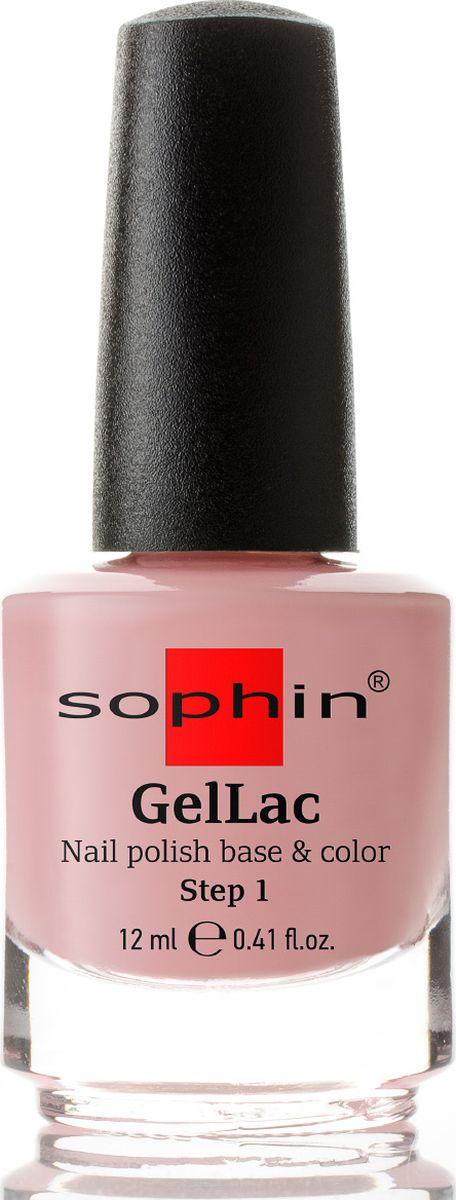 Sophin Гель-лак Gellac тон 0645, база+цвет, без использования UV/LED лампы, 12 мл0645Светло-розовый с холодным подтоном гель-лак желейной текстуры. Идеален при нанесениии в три слоя. Для получения супер глянца и сохранения стойкого результата рекомендуется использовать вместе с SOPHIN UV Top Coat. BIG5FREE. УФ/ЛЕД лампа не требуется.Как ухаживать за ногтями: советы эксперта. Статья OZON Гид