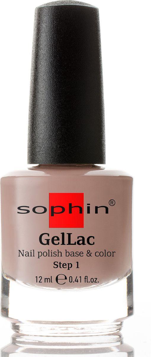 Sophin Гель-лак Gellac тон 0646, база+цвет, без использования UV/LED лампы, 12 мл0646Светло-бежевый гель-лак кремовой текстуры. Идеален при нанесениии в два слоя. Глянцевый финиш. Для получения супер глянца и сохранения стойкого результата рекомендуется использовать вместе с SOPHIN UV Top Coat. BIG5FREE. УФ/ЛЕД лампа не требуется.