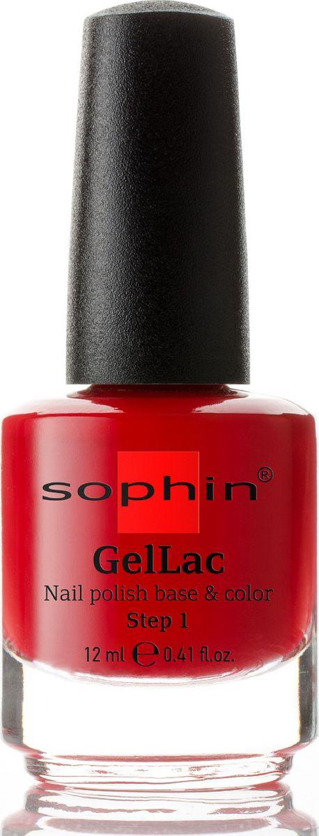 Sophin Гель-лак Gellac тон 0647, база+цвет, без использования UV/LED лампы, 12 мл0647Насыщенный красный гель-лак кремовой текстуры. Идеален при нанесениии в два тонких слоя. Для получения супер глянца и сохранения стойкого результата рекомендуется использовать вместе с SOPHIN UV Top Coat. BIG5FREE. УФ/ЛЕД лампа не требуется.
