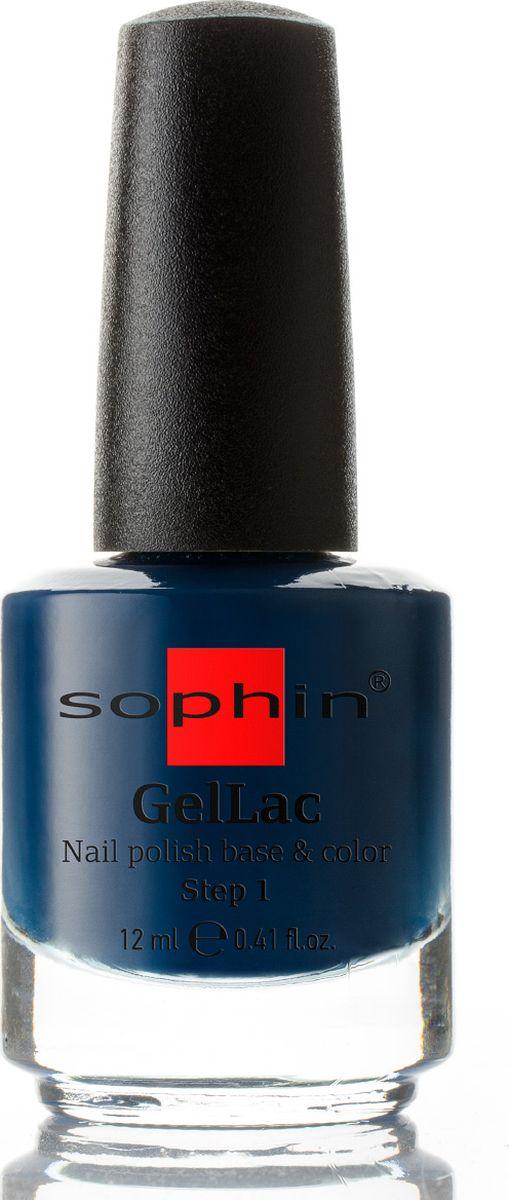 Sophin Гель-лак Gellac тон 0652, база+цвет, без использования UV/LED лампы, 12 мл0652Глубокий темно-синий гель-лак кремовой текстуры. Идеален при нанесениии в два слоя. Глянцевый финиш. Для получения супер глянца и сохранения стойкого результата рекомендуется использовать вместе с SOPHIN UV Top Coat. BIG5FREE. УФ/ЛЕД лампа не требуется.Как ухаживать за ногтями: советы эксперта. Статья OZON Гид