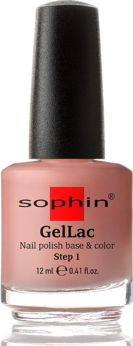 Sophin Гель-лак Gellac Soft Peach тон 0656, база+цвет, без использования UV/LED лампы, 12 мл0656Нежный персиковый гель-лак кремовой текстуры. Идеален при нанесениии в два слоя. Глянцевый финиш. Для получения супер глянца и сохранения стойкого результата рекомендуется использовать вместе с SOPHIN UV Top Coat. BIG5FREE. УФ/ЛЕД лампа не требуется.Как ухаживать за ногтями: советы эксперта. Статья OZON Гид