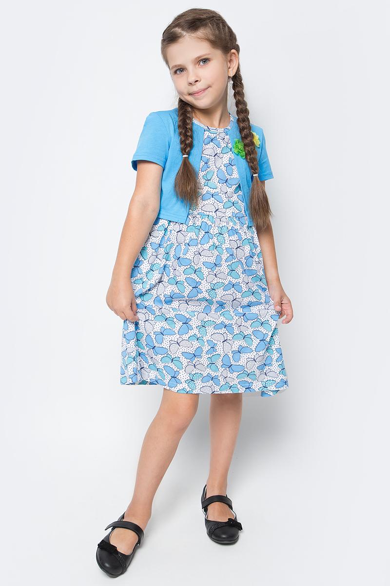 Платье для девочки M&D, цвет: бирюзовый, белый. SJD27060M87. Размер 110SJD27060M87Платье для девочки от бренда M&D приведет в восторг вашу юную модницу! Платье изготовлено из натурального хлопка. На спинке изделие застегивается на пуговку. Модель с круглым вырезом горловины, отрезной талией и короткими рукавами оформлена нежным цветочным принтом и имитацией надетого поверх платья кардигана контрастного цвета. Пышная юбочка придает платью воздушности и очарования. На груди - декоративные элементы в виде текстильных розочек. В таком платье ваша малышка всегда будет в центре внимания.
