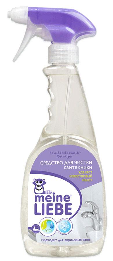 """Средство """"Meine Liebe"""" предназначено для чистки сантехники (ванн, раковин, душевых кабин).     Средство """"Meine Liebe"""":  снимает известковые отложения, грязь, следы от мыльного налета в   ванной и других помещениях;  устраняет неприятные запахи;  уничтожает опасные микробы   и бактерии;  образует защитную пленку, препятствующую образованию загрязнений;    применимо для чистки хрома;  подходит для мытья любых поверхностей кроме натурального   камня и мрамора;  обладает приятным ароматом мелиссы. Характеристики:  Объем: 500 мл. Артикул: FR0504.   Товар сертифицирован.    Уважаемые клиенты! Обращаем ваше внимание на то, что упаковка может иметь несколько видов   дизайна.   Поставка осуществляется в зависимости от наличия на складе.      Как выбрать качественную бытовую химию, безопасную для природы и людей. Статья OZON Гид"""
