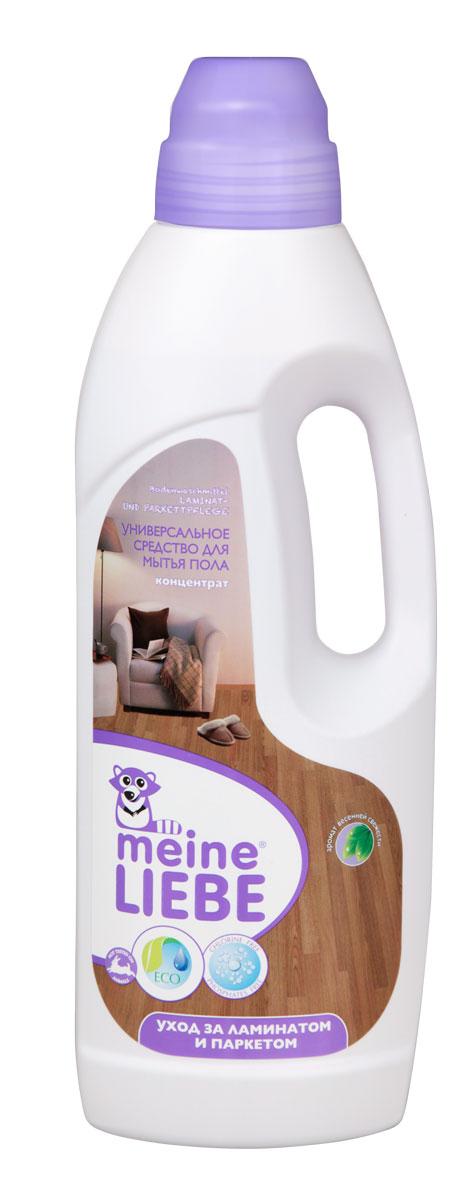 Универсальное средство для мытья пола Meine Liebe, концентрат, 1000 млml36101Универсальное средство для мытья пола Meine Liebe идеально подходит для ламината и паркета. Также подходит для мытья любых напольных покрытий. Очищает до блеска, без разводов и следов. Средство может быть использовано в моющих пылесосах. Действие: легко очищает, возвращая поверхностям естественный блеск. Придает свежесть полам. Не требует смывания водой.Состав: деминерализованная вода, неионогенные ПАВ Уважаемые клиенты! Обращаем ваше внимание на то, что упаковка может иметь несколько видов дизайна. Поставка осуществляется в зависимости от наличия на складе.