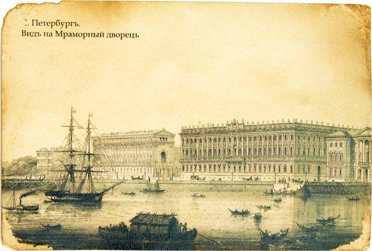 Открытка Спб, Мраморный дворец. Авторская работа. ПМ4ПМ4