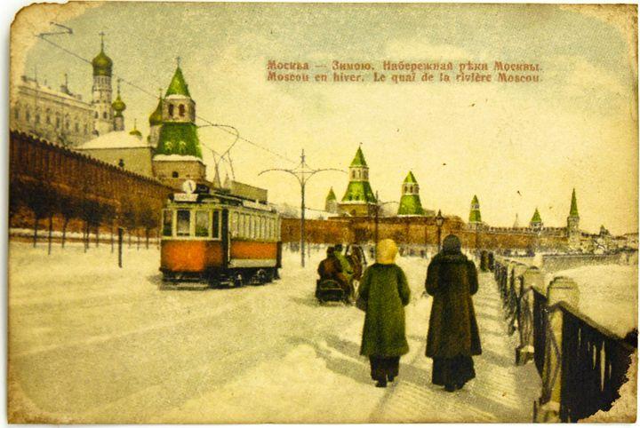 Открытка Москва, набережная реки Москвы. Авторская работа. ПМ9ПМ9