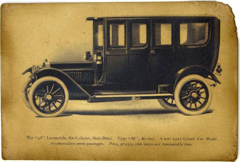 Открытка Модель 1912 г.. Авторская работа. РА2РА2