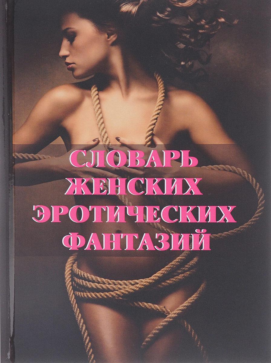 Групповуха романы про сексе жена изменяет