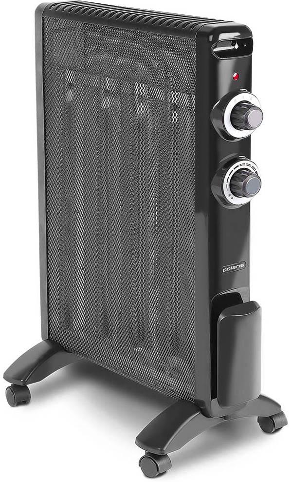 Polaris PMH 2085 микатермический обогреватель008666Обогреватель Polaris PMH 2085 оснащен микатермическим нагревательным элементом. Он обеспечивает высокую эффективность обогрева, которая в несколько раз выше по сравнению с другими тепловыми приборами. Конструкцией предусмотрено 2 типа обогрева: конвекционный и тепловолновой. Обогреватель обеспечивает быстрый прогрев помещения после включения, не сжигает кислород и не сушит воздух и экономит электроэнергию. Polaris PMH 2085 обладает высокой надежностью и безопасностью использования: при опрокидывании или перегреве устройство автоматически отключается, предотвращая возможное возгорание.Количество нагревательных элементов: 4Количество температурных режимов: 2Как выбрать обогреватель. Статья OZON Гид