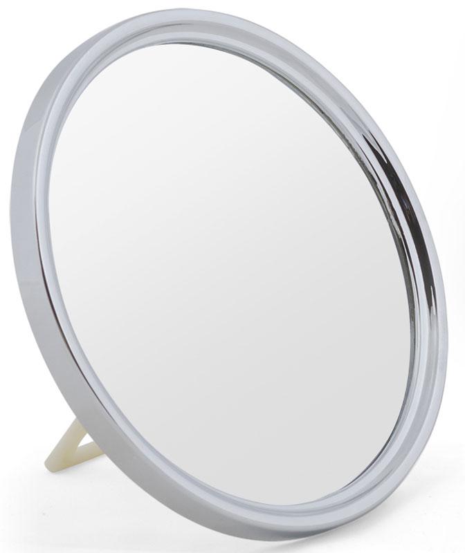 Зеркало косметическое Art Moon Dafodil, настольное, складное, цвет: серый металлик, диаметр 15 см691069Art moon Dafodil Зеркало складное круглое на подставке, 15x2,2 см. Материал: АБС пластик, стекло.