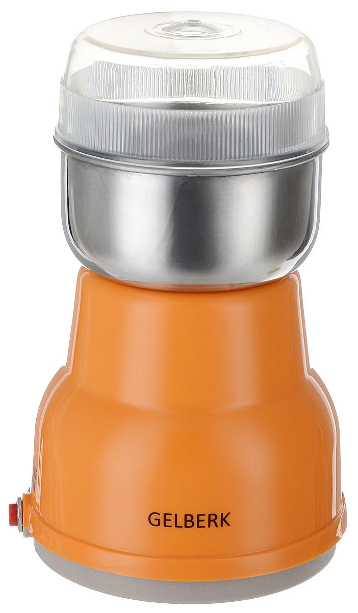 Gelberk GL-530 кофемолкаGL-530Кофемолка Gelberk GL-530 - это кухонный прибор, с помощью которого вы сможете самостоятельно приготовить свежемолотый ароматный кофе. Данная модель имеет корпус из качественного пластика и чашу из нержавеющей стали. Следует отметить превосходный утонченный дизайн, благодаря которому данная кофемолка идеально впишется в антураж любого кухонного пространства.