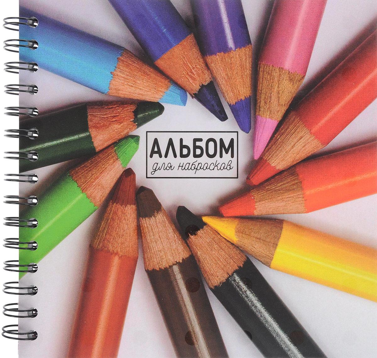 Альбом для набросков. Цветные карандаши альбом для набросков цветные карандаши