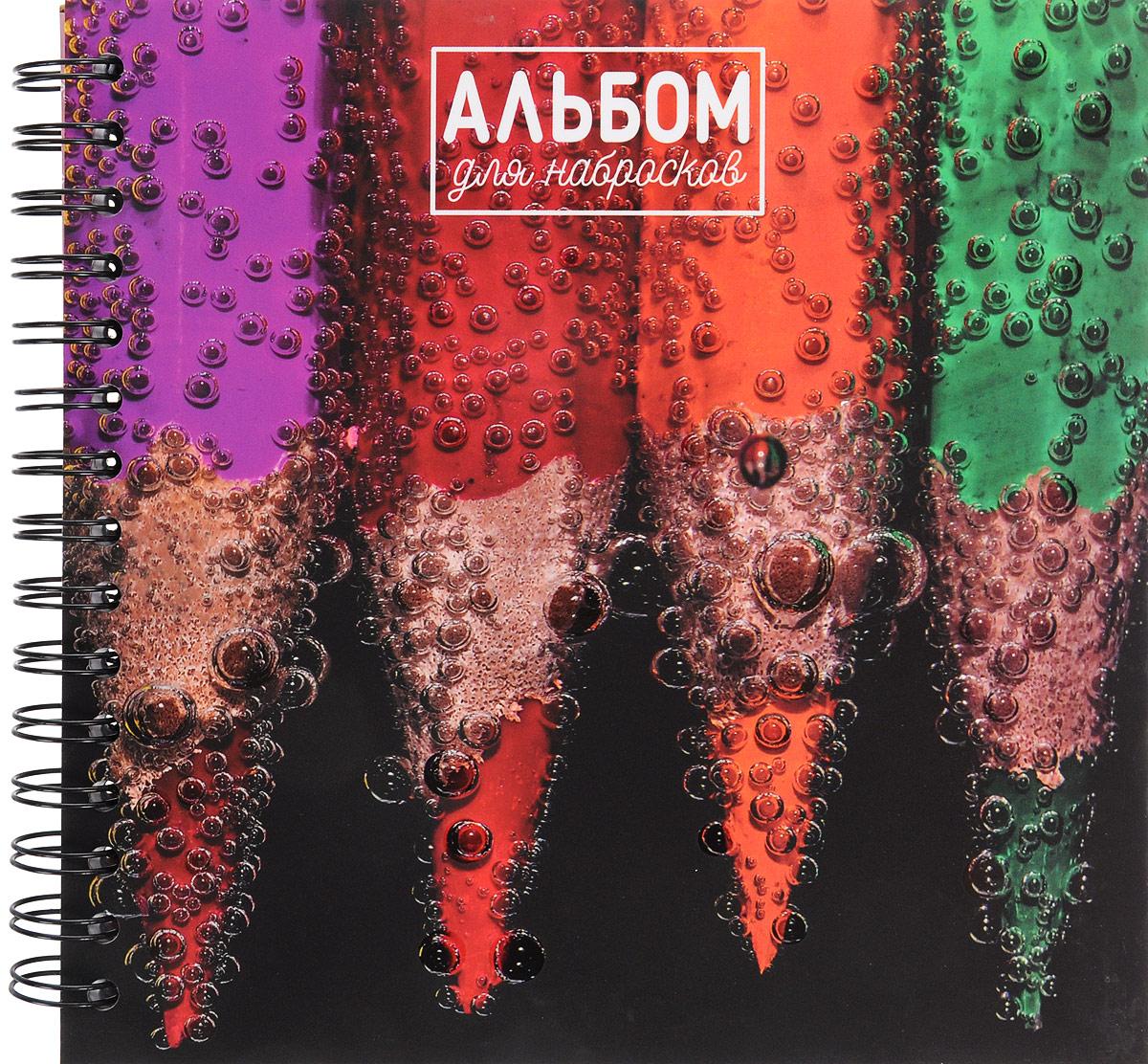 Альбом для набросков. Карандаши альбом для набросков цветные карандаши